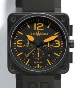 marques françaises. Instrument-BR01-Orange