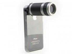 iPhone 4 Super Zoom Telescope