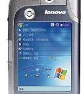 Lenovo Smartphone ET960