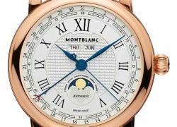 Montblanc Star Quantième Complet