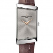 Vacheron Constantin Offers New 1972 Prestige for Opening of Paris Boutique